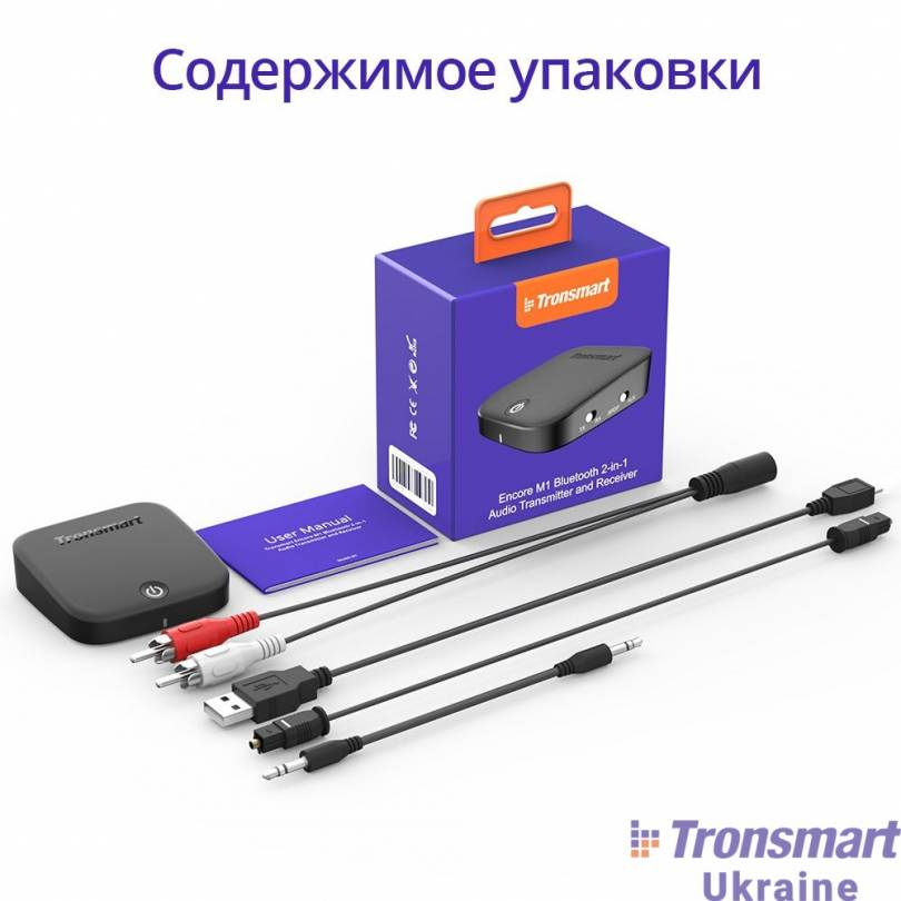 Tronsmart Encore M1 - bluetooth аудио ресивер